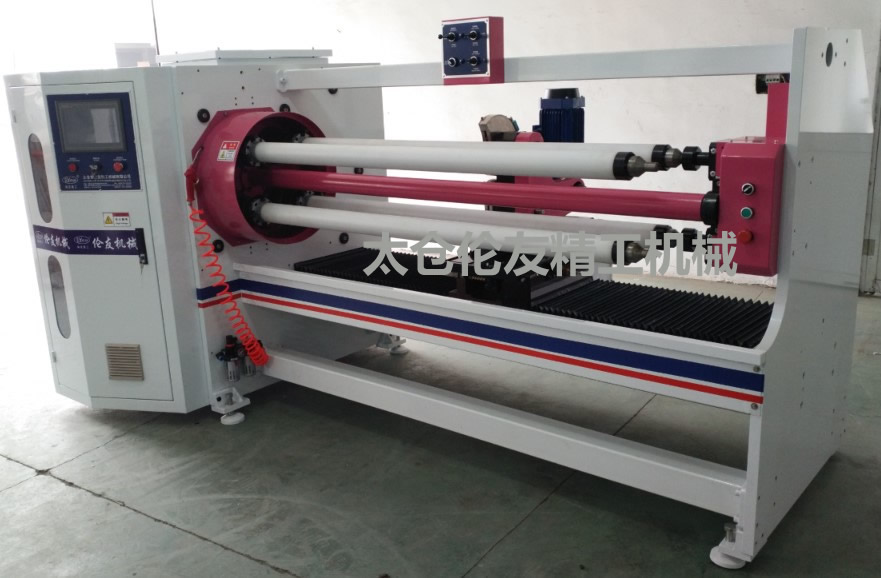Four axis automatic cutting platform