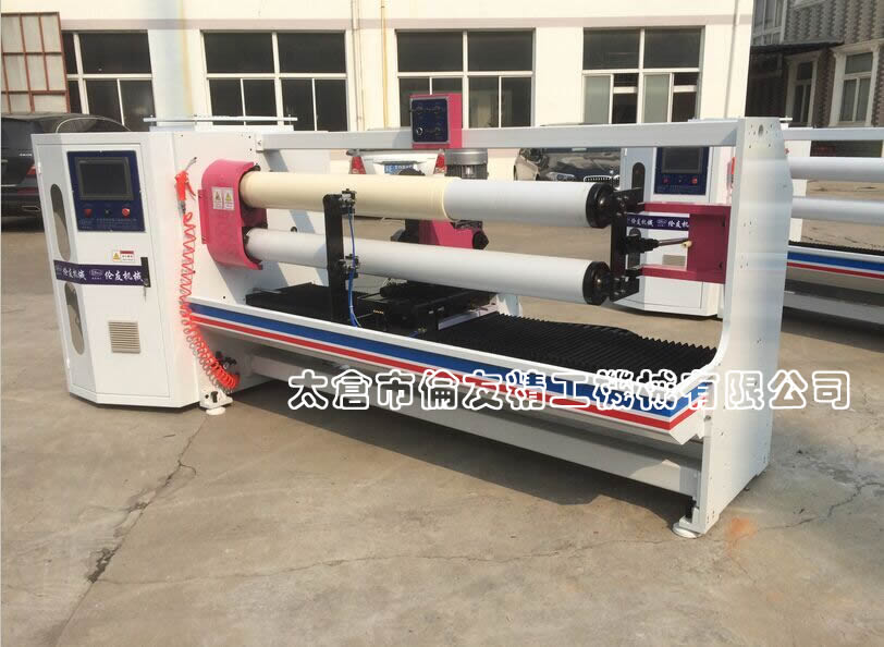 LY-703 dual axis automatic cutting platform